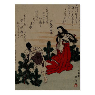Woman Wearing Red Kimono Holding Fan Postcard