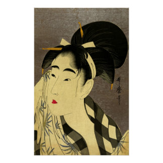 Woman Wiping Face Poster