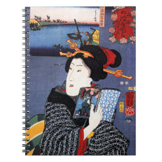Woman with Book by Utagawa Kuniyoshi 歌川国芳