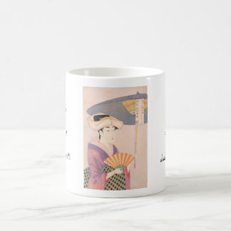 Woman with Parasol Kitagawa Utamaro japanese lady Coffee Mug