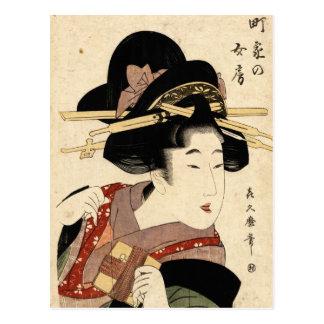 woman's portrait (machiya no nyobo) postcard