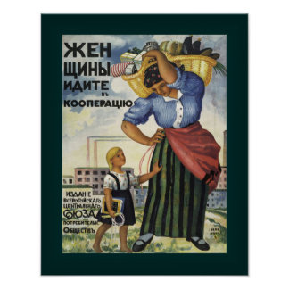 Women Go Into Cooperatives 1918 Russian Poster