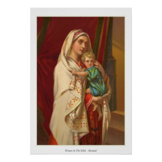 Women In The Bible - Hannah Posters