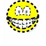 Dashed smile   womens_apparel_tshirt