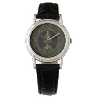 Women's Classic Black Leather Watch w/ Ayat an-Nur
