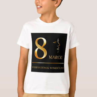 Womens day graphic in gold T-Shirt