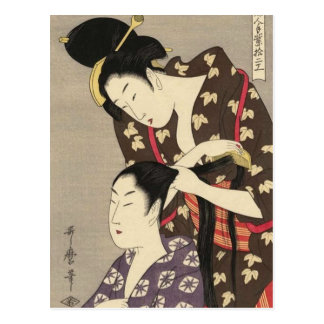 Womens Hairdressing Utamaro Yuyudo Ukiyo-e Art Postcard