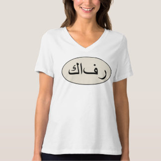 Women's Infidel T-Shirt