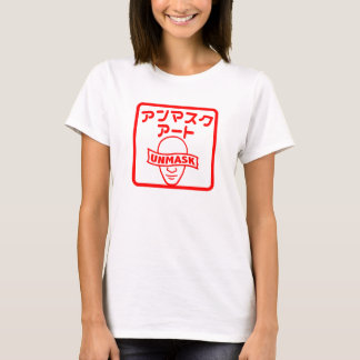 Womens Unmask Stamp T-Shirt