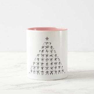 Wonderful People Two-Tone Coffee Mug