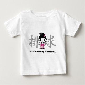 Wonton Ladies Volleyball Baby T-Shirt
