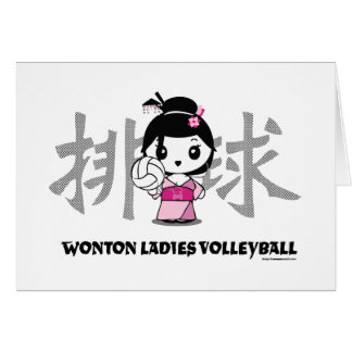 Wonton Ladies Volleyball Greeting Card