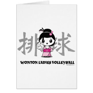 Wonton Ladies Volleyball Card