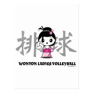 Wonton Ladies Volleyball Postcard