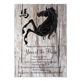 Wood Black Year of the Horse New Year Party 5x7 Paper Invitation Card
