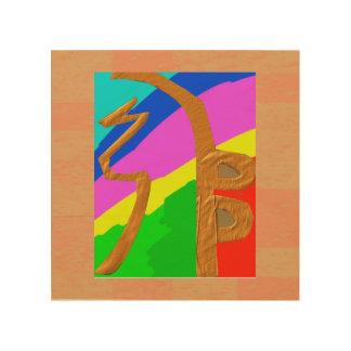Wood Canvas SYMBOL FINEArt NAVIN JOSHI,made in USA