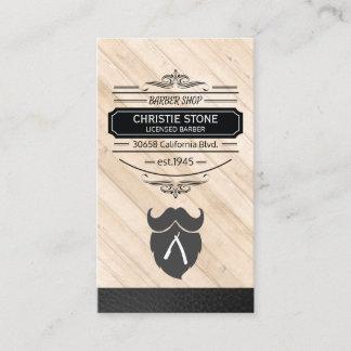 Wood Panel Leather Trim Barber Salon Stylist Business Card