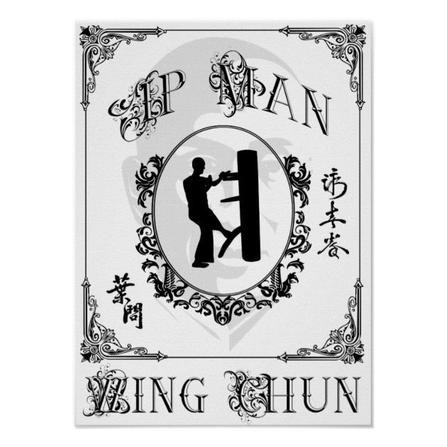Wooden Dummy Form - Ip Man Wing Chun Poster | Zazzle.com