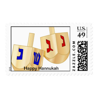Wooden Hanukkah Dreidels Postage at Zazzle
