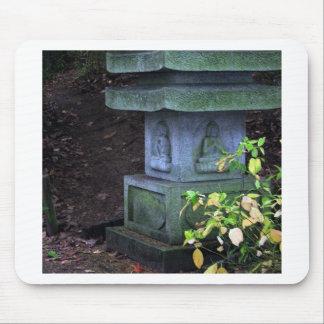 Woodland Path in Yashiro Japanese Garden - photo Mousepad