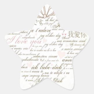 Words of Love Heart Designer Art Star Sticker