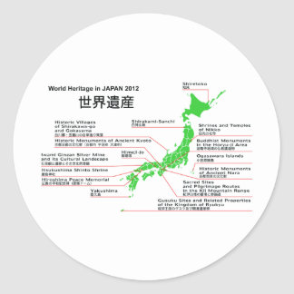 World Heritage in JAPAN 2012 Ogasawara Islands Classic Round Sticker