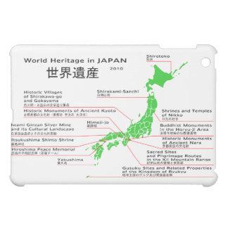World Heritage in JAPAN 2012 Ogasawara Islands iPad Mini Covers
