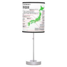 World Heritage in JAPAN 2013 BUSHIDO Desk Lamps