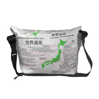 World Heritage in JAPAN 2013 Courier Bag