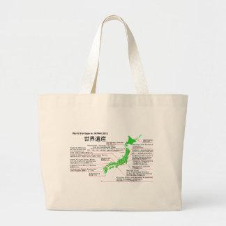 World Heritage in JAPAN 2013 mountain FUJI Canvas Bag