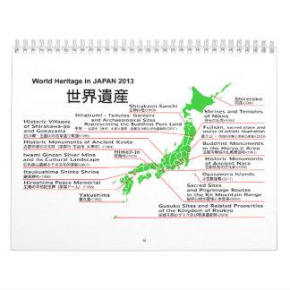 "World Heritage in JAPAN 2013 ""mountain FUJI"" Calendar"