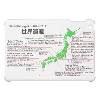 """World Heritage in JAPAN 2013 """"mountain FUJI"""" iPad Mini Cover"""