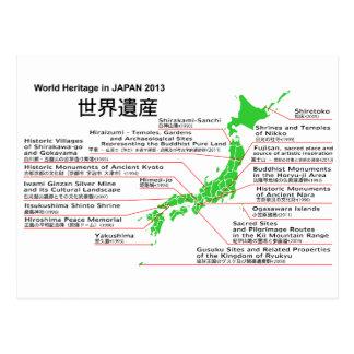 World Heritage in JAPAN 2013 Postcard