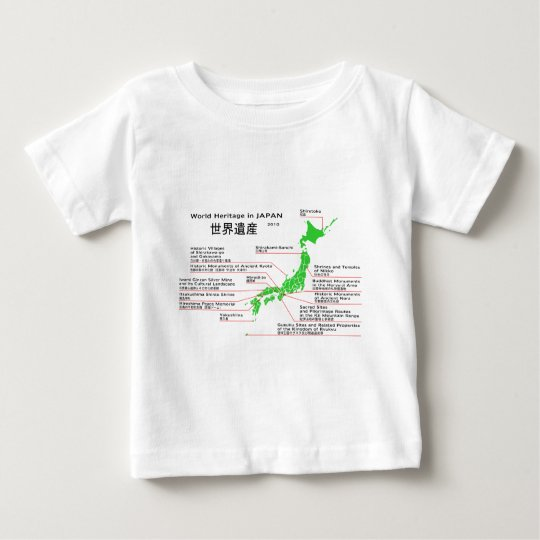World Heritage in JAPAN Baby T-Shirt