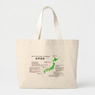 World Heritage in JAPAN Bag