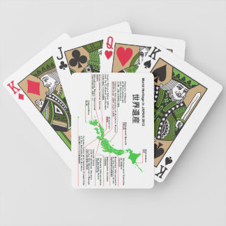 World Heritage in JAPAN Bicycle Playing Cards