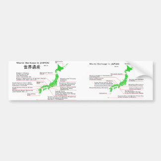 World Heritage in JAPAN Bumper Sticker