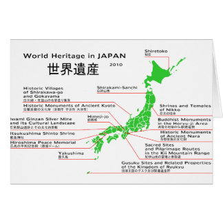 World Heritage in JAPAN Card