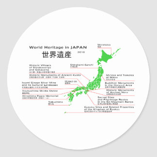 World Heritage in JAPAN Classic Round Sticker