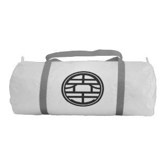 """""""World King"""" Gym Bag"""