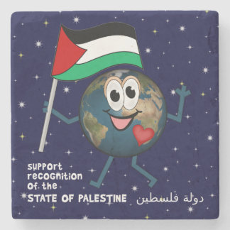 World Recognition of Palestinian Statehood Stone Coaster