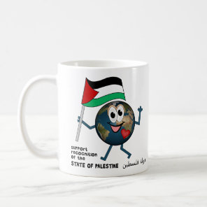 World Recoqnition of Palestinian Statehood Coffee Mug