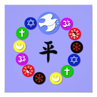 World Religion Symbols - any bkgd color Card
