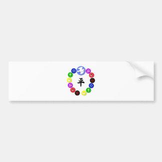 World Religion Symbols Bumper Stickers