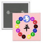 World Religion Symbols Buttons