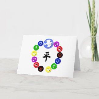 World Religion Symbols zazzle_card