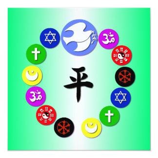 World Religion Symbols - green Card