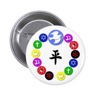 World Religion Symbols Pin