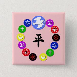 World Religion Symbols Pinback Button