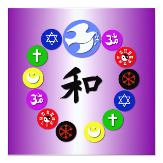 World Religion Symbols - purple Card